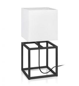 Markslöjd Cube Bordslampa svart/vit 45cm