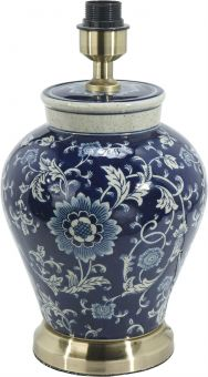 Fang Hong Lampfot porslin mörkblå 38cm PR Home