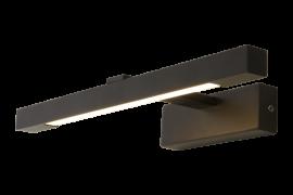 Lucca Vägglampa svart 38cm