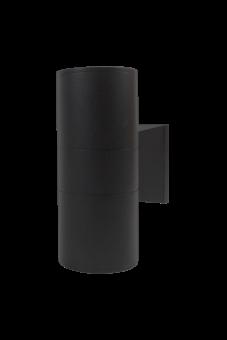 Helio Vägglampa svart 20cm