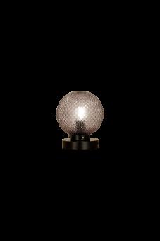 Flory Bordslampa svart/rökgrå 19cm